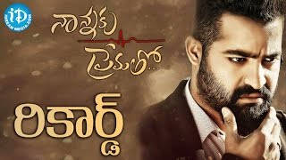 Nannaku Prematho Movie, Another Proud Flop For Jr NTR
