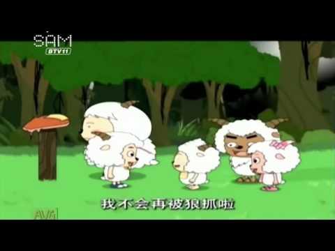 Cừu Vui Vẻ Và Sói Xám Tập 28