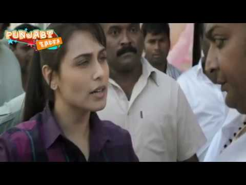 Mardaani Official Trailer Out | Rani Mukherjee's BOLDEST Movie