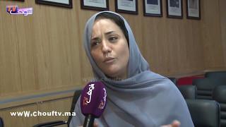حسناء أبو زيد: خاص لشكر يجاوبنا واش تلقى طلبات للاستوزار من أعضاء المكتب السياسي؟؟ |