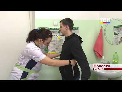 Региональная акция «Субботник здоровья» прошла в поликлиниках Искитима