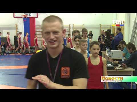 Борцы проверили характер и мастерство на межрегиональном турнире имени А. Страхова