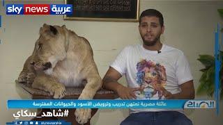 مدرب الأسود أشرف الحلو يقدم عر...