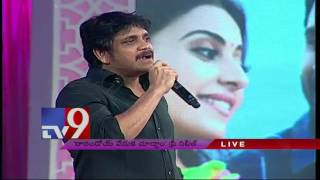 Nagarjuna speech @ Raarandoi Veduka Choodham Audio Launch;..