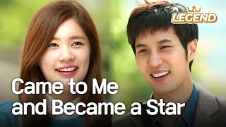 Came To Me And Became A Star 나에게로 와서 별이