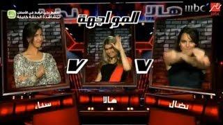 مواجهة سناء عبدالحميد وهالة القصير ونضال ابروك برنامج احلى صوت 2