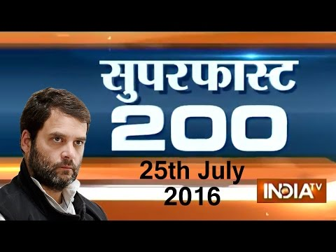 Superfast 200 | July 25 2016 | 5PM ( Part 2 )
