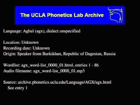 Aghul audio: agx_word-list_0000_01