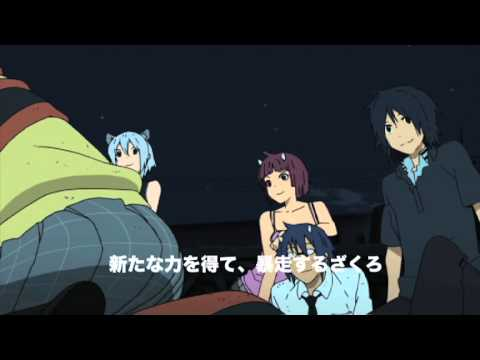 Yozakura Quartet OVA episode 3 trailer