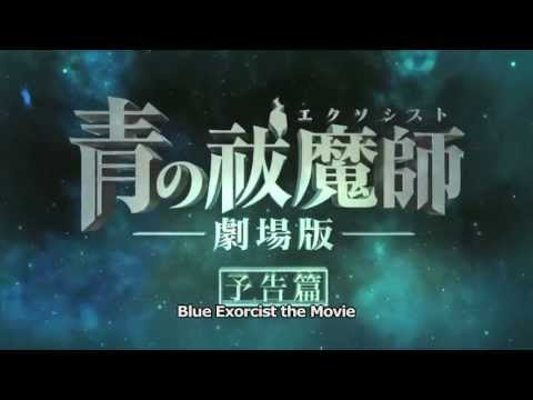 These Types Of Youtube Videos Will NotPhim Thu Sau 4 Thang 9 2015 45645645 Blue Exorcist Full Episode English Dubbed