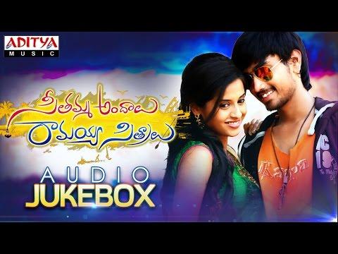 Seethamma Andalu Ramayya Sitralu Songs Online