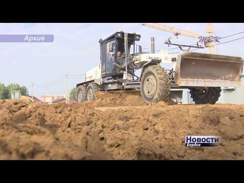 Бердск ищет строителей для газопровода к школе на Южном