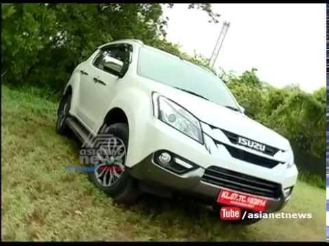 Isuzu MU-X  Price in India, Review, Mileage & Videos   Smart Drive 18 Jun 2017