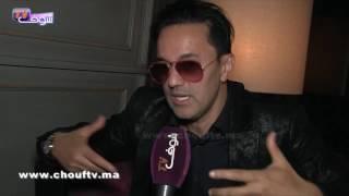 حصـــري:أول تصريح للمنتج العالمي ريضوان حول خلافه مع الفنان أحمد شوقي..شوفو أشنو قال |