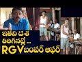 Chandrababu Naidu look-alike: RGVs bumper offer | Lakshmis NTR