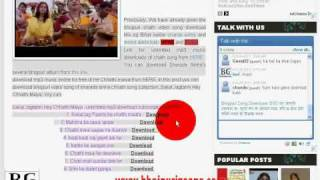 How Bhojpuri Video Song Download @bhojpurigaane.com