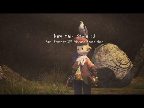[ffxiv] New Hair Style!!!!