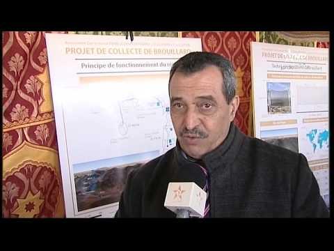 تدشين مشروع رائد لتجميع المياه من الضباب بـجماعة إثنين أملو إقليم سيدي إفني