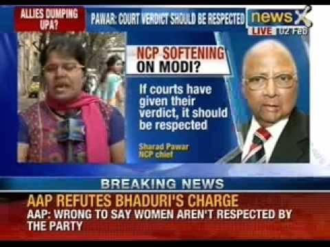 Breking News: NCP Chief Sharad Pawar backs Praful Patel remark on Narendra Modi - NewsX