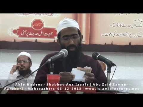 11 - Kya Shadi Nikah ki video shooting kar sakte hai | Abu Zaid Zameer