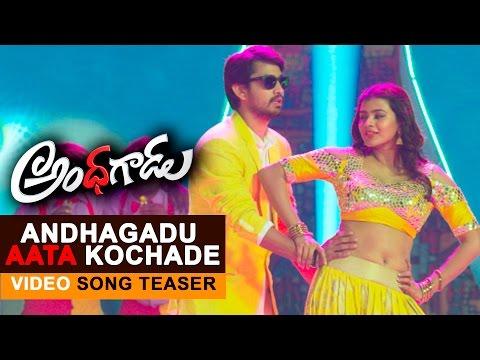 Andhagadu-Aata-Kochade-Song-Teaser---Raj-Tarun--Hebah-Patel
