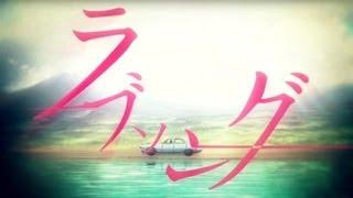 amazarashi「ラブソング」