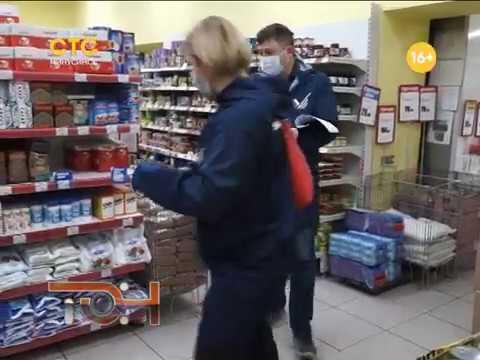 ОНФ мониторит цены на продукты