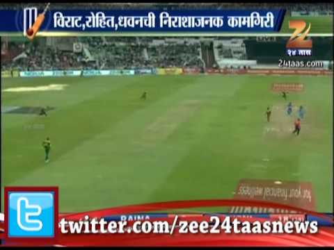 Zee24Taas: Flop Show by Indian Batsman