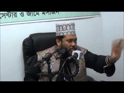BANGLA WAZ  BY MAULANA TAREK MUNAWAR AT JACKSON HEIGHTS ISLAMIC CENTER & MASJID, NY DATE 30-MAY-2014