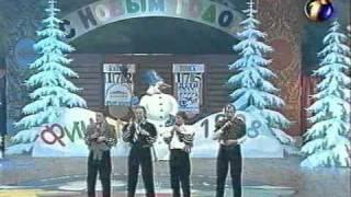 КВН Лучшее: КВН Вышка  (1998) Финал - Дети лейтенанта Шмидта - Домашнее