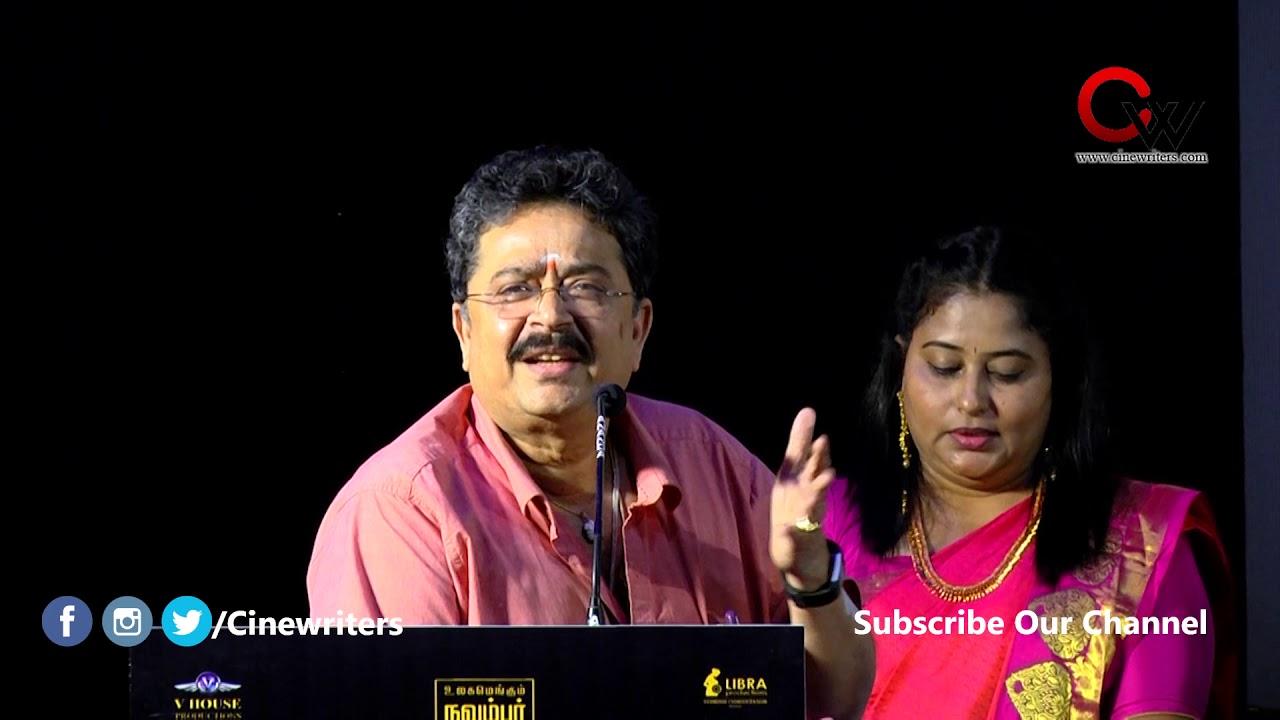 S. Ve. Shekher Speech at Miga Miga Avasaram Press Meet | Suresh Kamatchi | S. Ve. Shekher