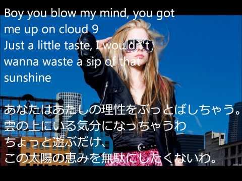 Avril Lavigne sippen' no sunshine 和訳