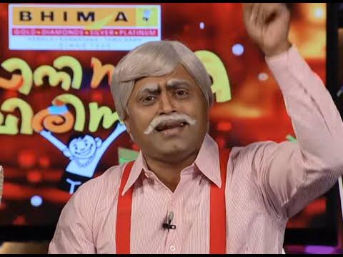 CINIMAA CHIRIMAA Epi  25, 21 07 2014  Suraj Venjaramoodu & Thirumala Chandran