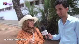 رمضانيات: شحال كاينة من آية في سورة الانفطار؟ | رمضانيات