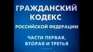 наследование по закону дипломная работа Портал правовой  Видео