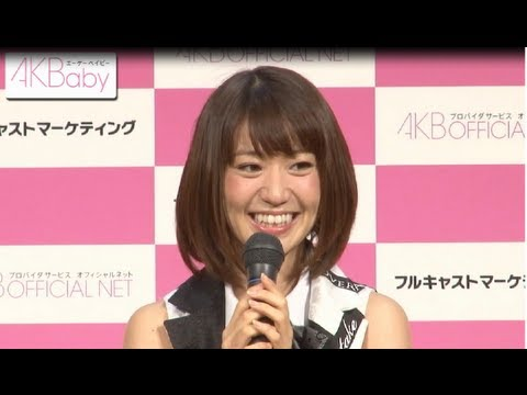 AKB OFFICIAL NET 記者会見 / AKB48[公式]