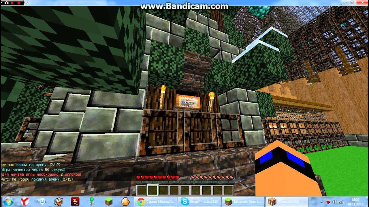 Сервер майнкрафт 183 с мини играми