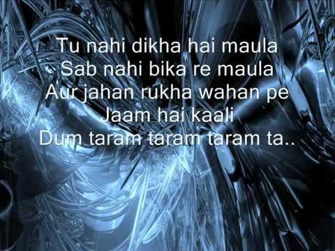 Maula - Jism 2 (Lyrics)
