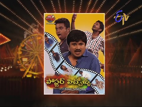 Jabardasth 7th August 2014 Full Episode