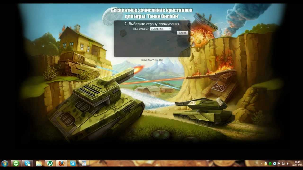 Smotret world of tanks