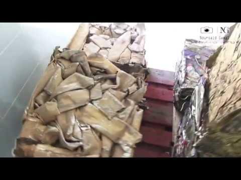 إفتتاح مركز لإعادة تدوير النفايات المنزلية بالبرنوصي