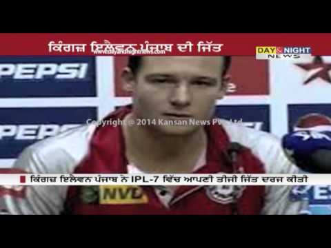 Punjab won by 72 runs | Kings XI Punjab Vs Sunrisers Hyderabad
