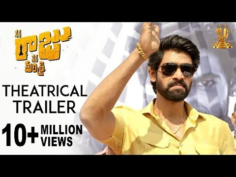 Nene-Raju-Nene-Mantri-Theatrical-Trailer