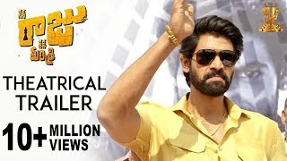 nene-raju-nene-mantri-theatrical-trailer