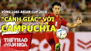 """Đội tuyển Việt Nam và vòng loại Asian Cup 2019: """"Cảnh giác"""" với Campuchia"""