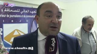 وزير الشباب و الرياضة السابق..خاصنا نلقاو حل باش الدولة تحاسب الجمعيات الرياضية على الموارد المالية |