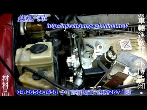 Японская мастерская. Замена ремня ГРМ и водяной помпы на двигателе 3S-FE