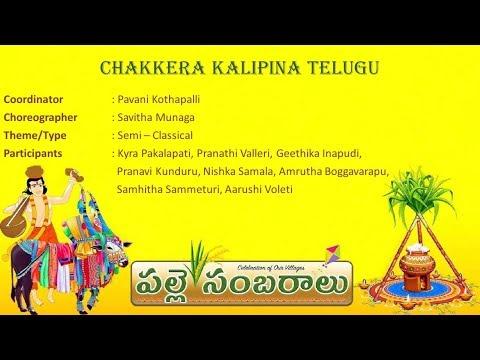 Chakkera Kalipina