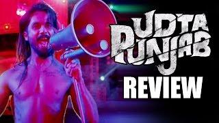 udta punjab review, Udta Punjab Movie Review, Shahid Kapoor, Kareena Kapoor, Alia Bhatt