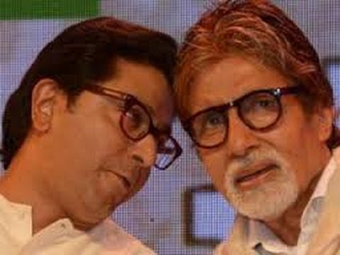 Amitabh And Raj Thackeray Reunite To Celebrate 100th Year Of Indian Cinema
